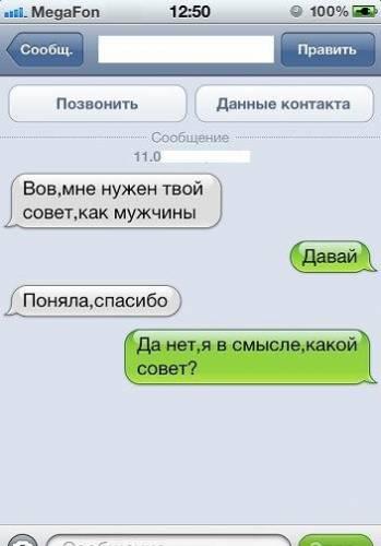 http://lerikaz.ucoz.kz/_fr/0/s2395778.jpg